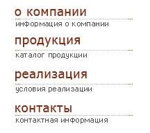 Магазин медтехники в Моске и Санкт Петербурге Адреса